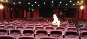 NHKM - İZMİR'DEN DUYURU Yeniden buluşmaya hazır mısınız?