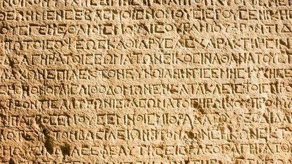 Yunanca Atölyesi